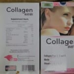 Collagen Overate Ajshop